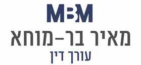 משרד עורכי דין מאיר בר-מוחא