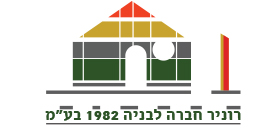 Roneer Construction Company 1982 Ltd.