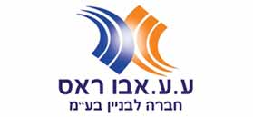 ע.ע. אבו ראס - חברה לעבודות בנין ופיתוח