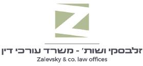 זלבסקי ושות`, משרד עורכי דין