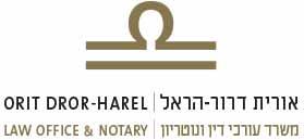 Orit Dror-Harel, Law Office & Notary