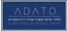 אלדר אדטו, משרד עורכי דין