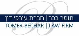 תומר בכר- משרד עורכי-דין ונוטריון