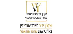 יריב ואקנין, משרד עורכי דין