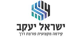 ישראל יעקב שמאות וניהול מקרקעין בע``מ