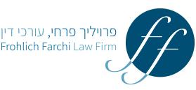 פרויליך פרחי, עורכי דין