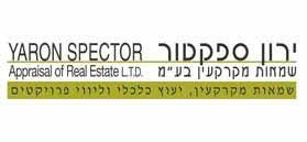 Yaron Spector Appraisal of Real Estate Ltd.