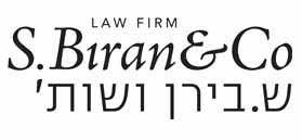 S. Biran & Co., Law Firm