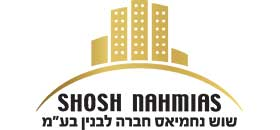 Shosh Nahmias Construction Company Ltd.