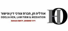 Odelia Hen - Law Firm & Mediation