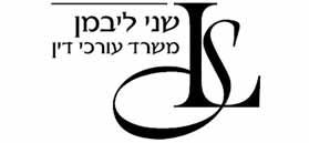 Shani Libman, Law Firm