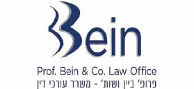Prof. Bein & Co. Law Office
