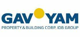 Gav-Yam, Bayside Land Corporation Ltd.