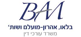 Blau, Aharon-Moallem & Co. Law Office