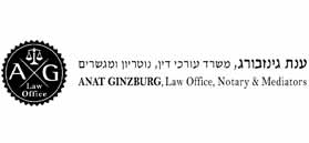 Anat Ginzburg, Law Office, Notary & Mediators