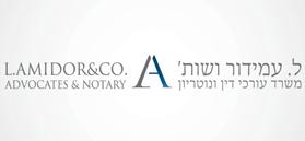 ל. עמידור ושות`, משרד עורכי דין ונוטריון