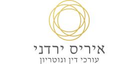 Iris Yardeni, Law Office