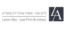 Laron-Abu – Law Firm & Notary