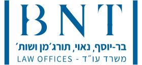 בר-יוסף, נאוי, תורג`מן ושות`, משרד עורכי דין