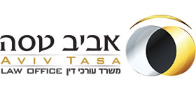 Aviv Tasa, Law Office