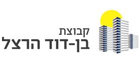 """חברת בן דוד הרצל קבלן בנין (נתניה 2000) בע""""מ"""