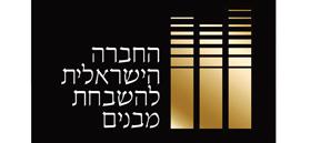 """החברה הישראלית להשבחת מבנים בע""""מ"""