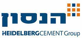 "הנסון ישראל בע""מ (HeidelbergCement Group)"