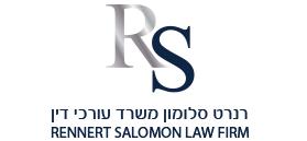 רנרט - סלומון משרד עורכי דין
