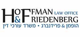 הופמן & פרידנברג, משרד עורכי דין