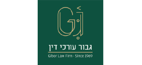 Gibor - Law Offices
