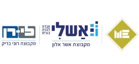 א.ש.ל.י חברה לבניה & לי-רן ייזום והשקעות