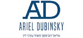 אריאל דובינסקי, משרד עורכי דין