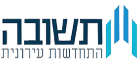 Tshuva Avraham & Sons Ltd.