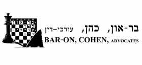 Logo Bar-On, Cohen, Law Firm