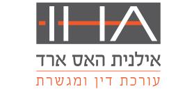 אילנית האס ארד, משרד עורכי דין  וגישור