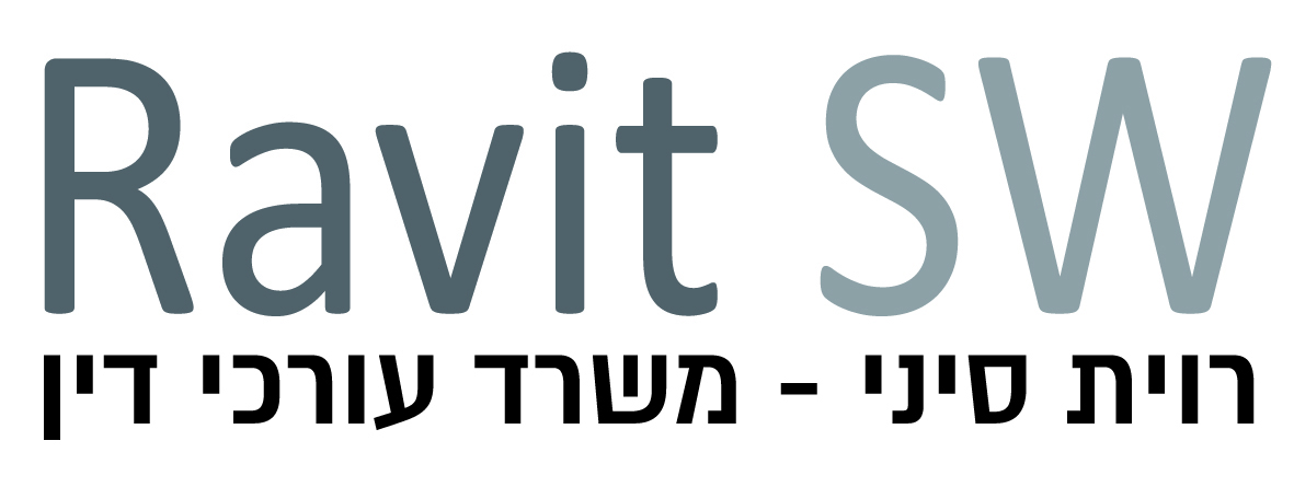 Ravit Sinai Law Offices