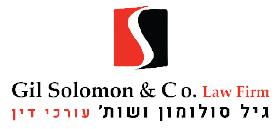 Gil Solomon & Co. Law Firm