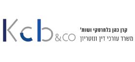 KCB - קרן כהן בלחרסקי ושות` משרד עורכי דין ונוטריון