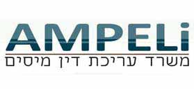 Ampeli Tax Law Office