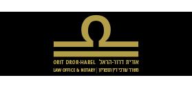 אורית דרור הראל, משרד עורכי דין ונוטריון