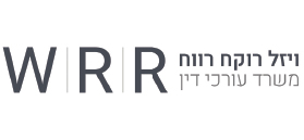 Wiezel, Rokah, Revah - Law Office and Notary