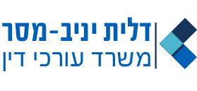 Dalit Yaniv Messer Law Office