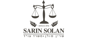 Sarin Solan, Law Firm