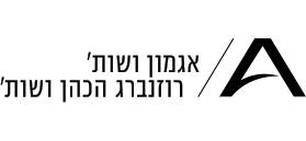 אגמון ושות` רוזנברג הכהן ושות`