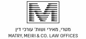 Matry, Meiri & Co. Law Offices