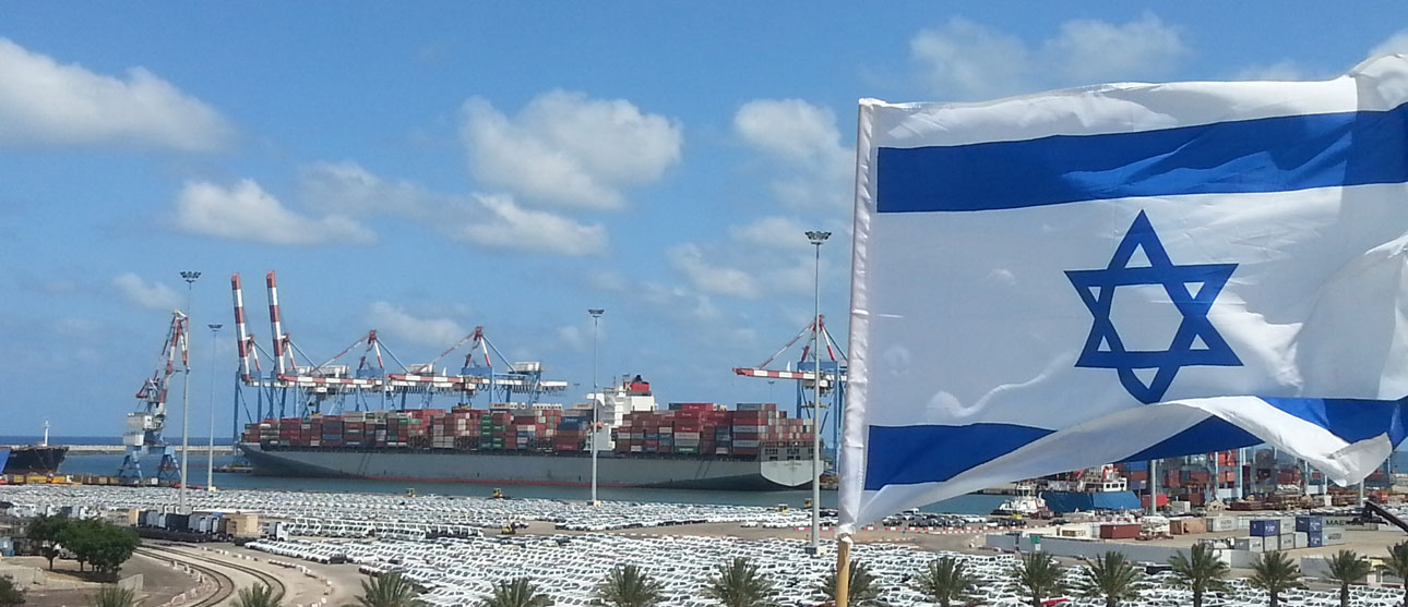Ashdod Port Co. Ltd.
