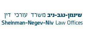 שינמן-נגב-ניב, משרד עורכי דין