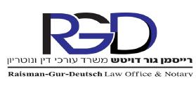 Raisman-Gur law office