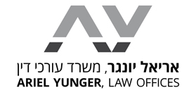 Ariel Yunger, Law Offices