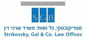 Strikovsky, Gal & Co. Law Offices